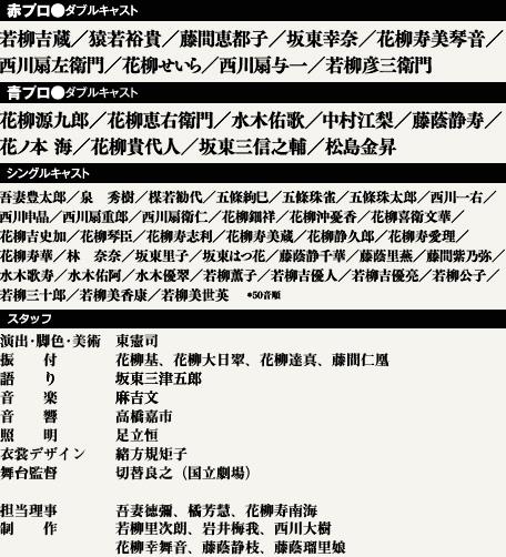 ph_shinsaku2012_01.jpg