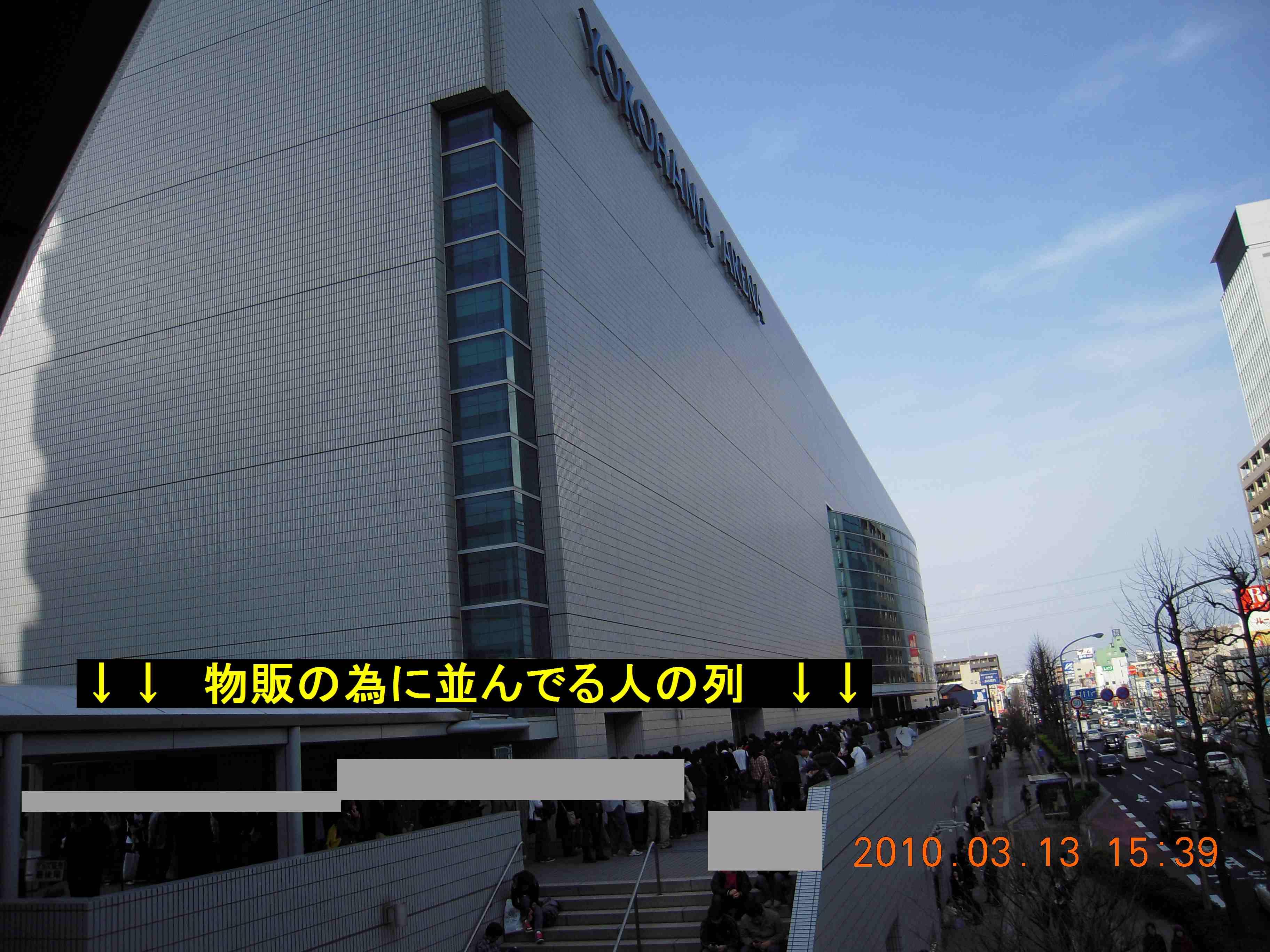【ライブ】水樹奈々Live Academy 2010