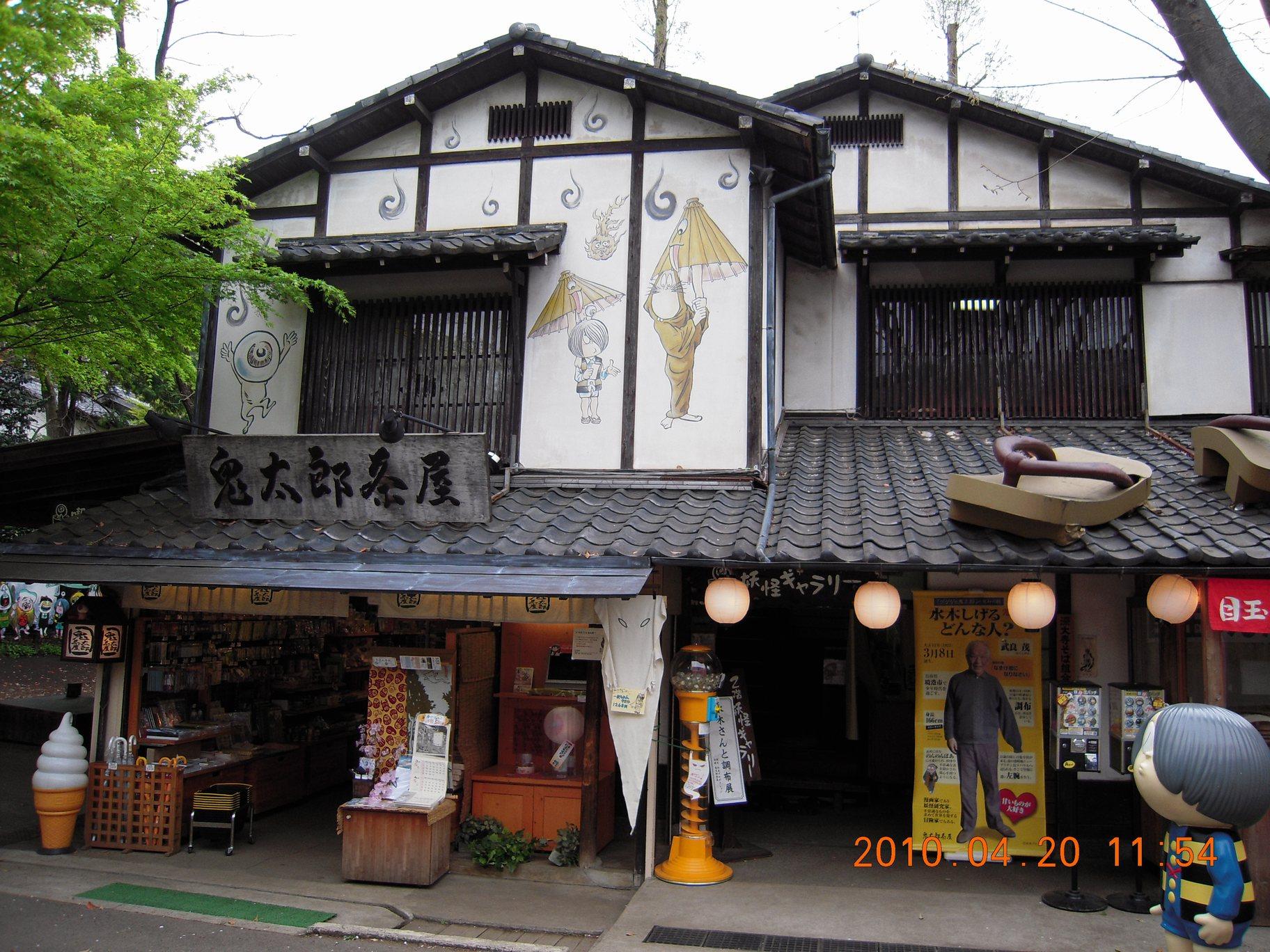 【散歩】深大寺に行って来ました