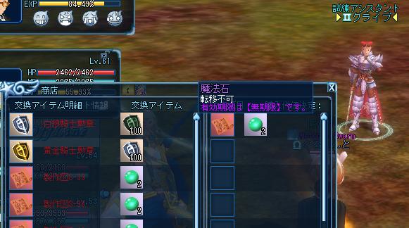 【LH】60間近