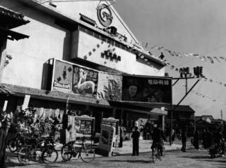 大須の映画館
