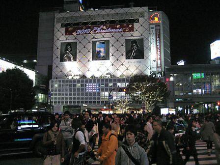 渋谷駅前_3116