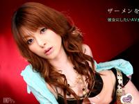 美瀬純 引退作品 無修正動画 「愛しの君の美マンコ」