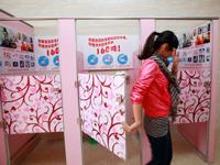 西安の女子大に女性用の立小便トイレが登場
