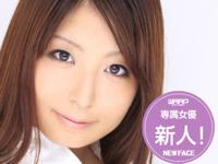 11/30 20時~ 来年1月AVデビューの「秋吉ひな」がニコニコ生放送に登場