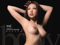 初音みのり 新作AV  「究極BODYと最高のSEX 初音みのり」 8/26 動画先行配信