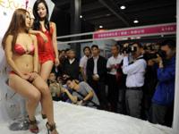 第9回広州性文化節(アダルト展示会)の画像