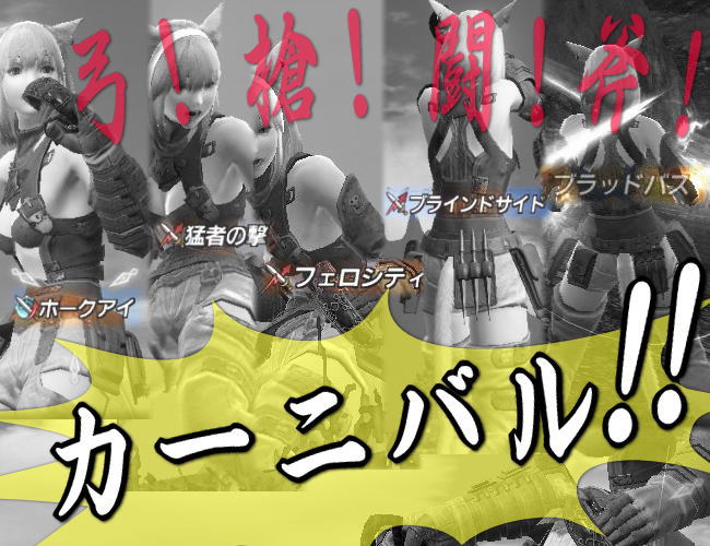 暁の決闘Ⅱ14