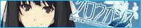 2009年12月11日発売予定!イノグレ最新作「クロウカシス」です!応援しています!!