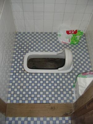 O邸トイレ改修