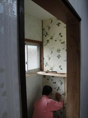 K民宿トイレ リフォーム ~完了