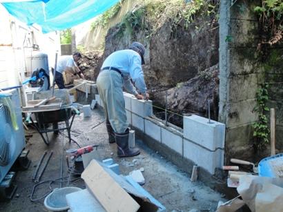 擁壁の改修