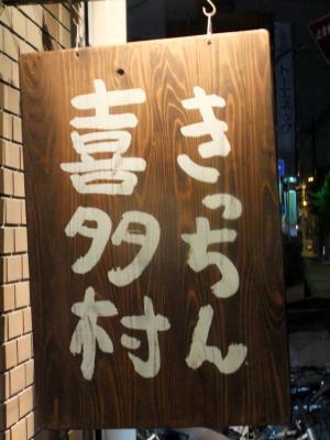 2010_0627ブログ0059