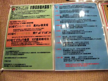 2010_0704ブログ0006