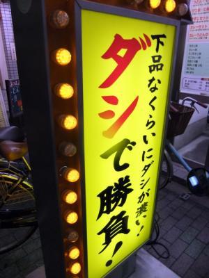 2010_0716ブログ0021