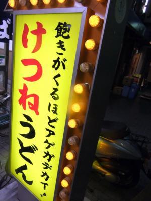 2010_0716ブログ0022