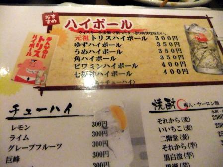 2010_0915ブログ0048