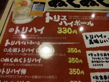 2010_0921ブログ0047