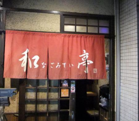 2010_01090039.jpg