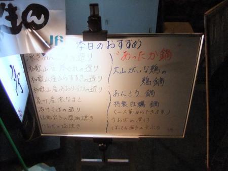 2010_01090040.jpg
