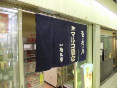 2010_01290020.jpg