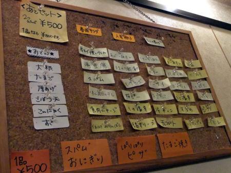 2010_01290035.jpg