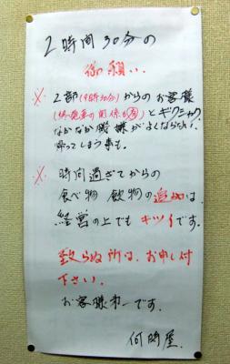 2010_02260047.jpg