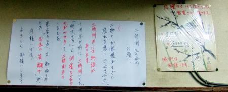 2010_02260048.jpg