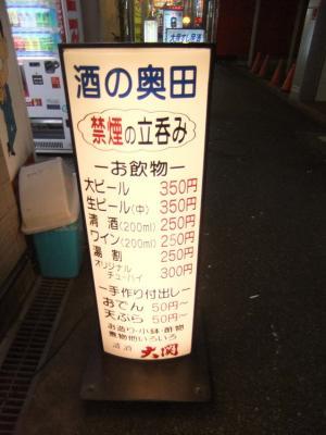 2010_03080008.jpg