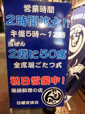 2010_03120047.jpg