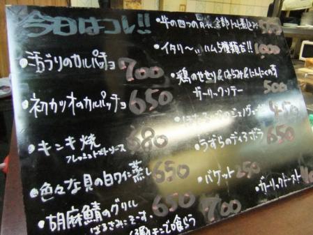 2010_04150010.jpg