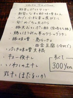2010_05030002.jpg