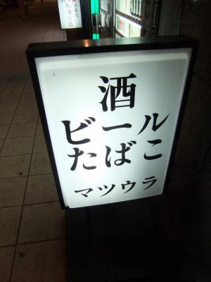 2010_05030020.jpg