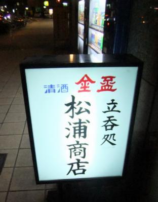 2010_05030021.jpg