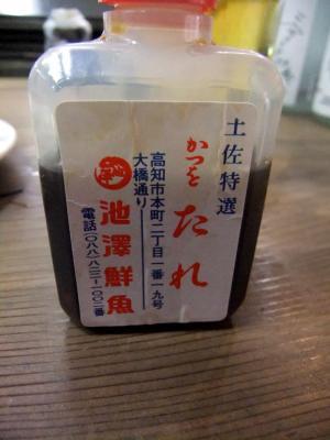 2010_05030165.jpg