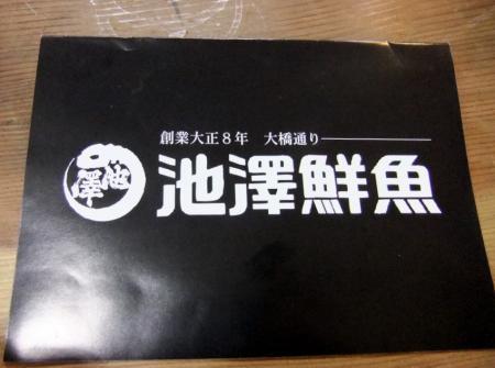 2010_05030172_20100518072610.jpg