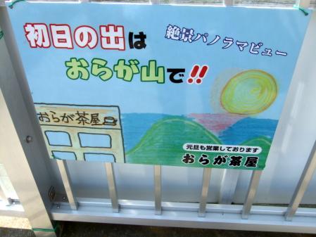 2010_05030207.jpg