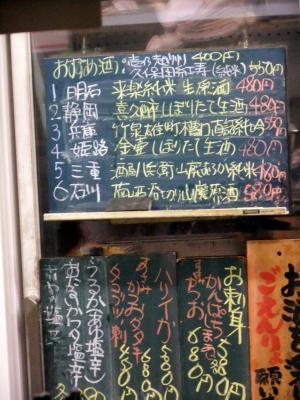 2010_05030227.jpg