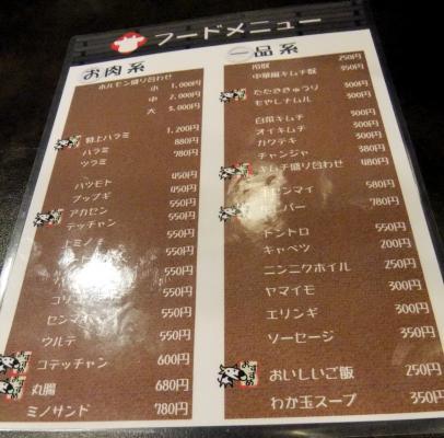 2010_05200014.jpg