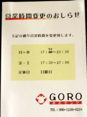2010_05200040.jpg