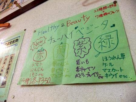 2010_05210087.jpg