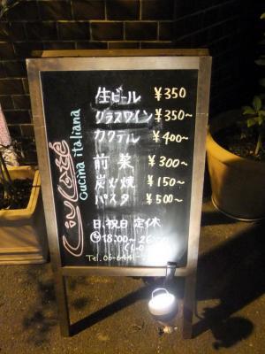 2010_06010004.jpg