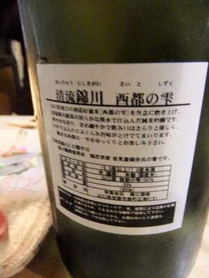 2011_0220ブログ0021