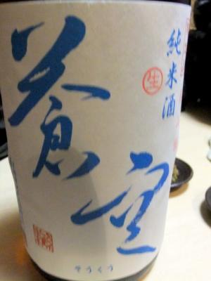 2011_0220ブログ0049