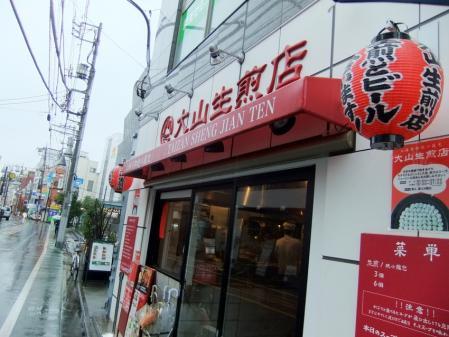 2011_0228ブログ0384