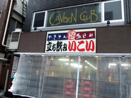 2011_0228ブログ0386