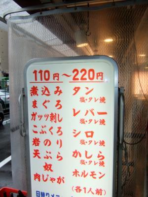 2011_0228ブログ0405