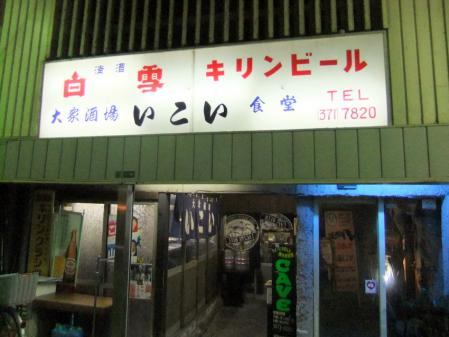 2011_0305ブログ0062