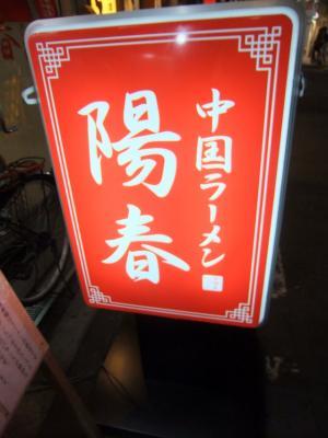 2011_0410ブログ0052
