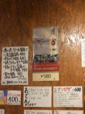 2011_0321ブログ0093